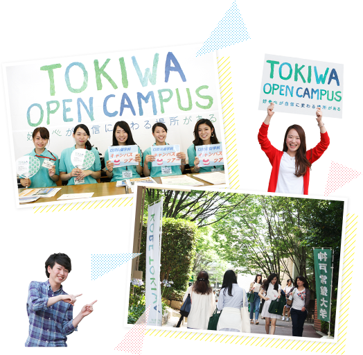 TOKIWA OPEN CAMPUS